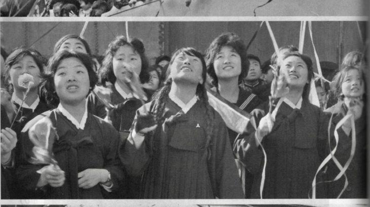 第4回 北朝鮮社会の様子<br>在日帰国者の証言 朴永淑(パク・ヨンスク)さん